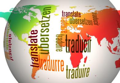 Highlights in der Steps Business Solution Version 2016.0: Mehrsprachigkeit & Co.