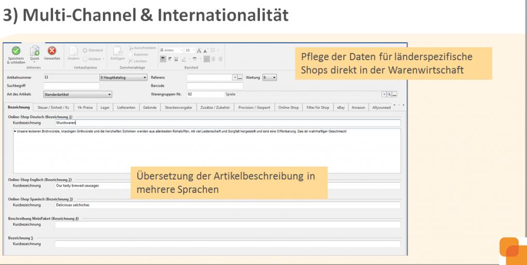 3) Multi-Channel_Internationalität